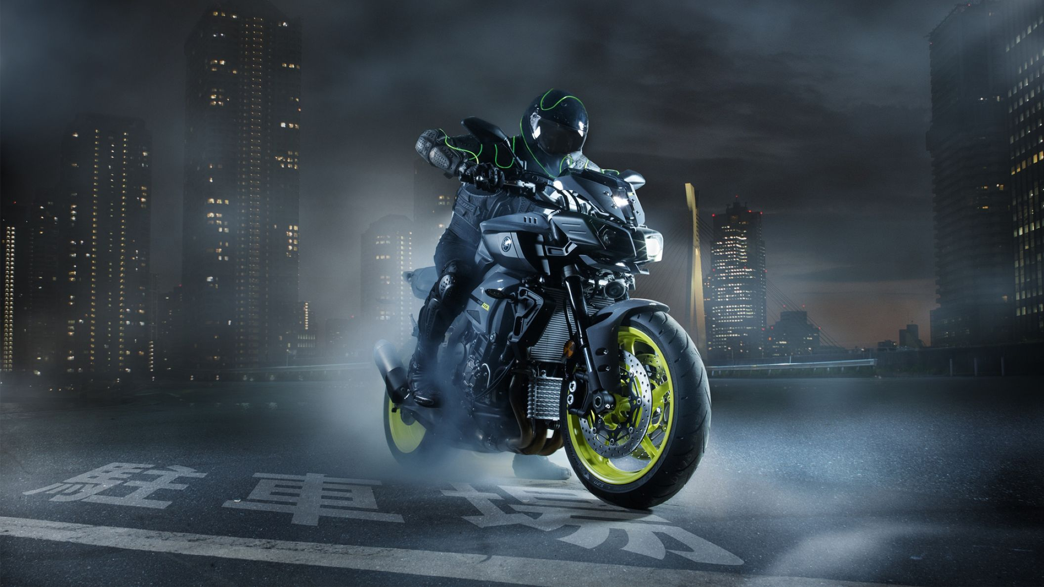 Download free HD 2016 Yamaha MT 10 EU HD Wallpaper, image