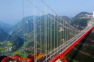 Aizhai Bridge China Wallpaper