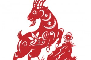Download Awesome Art Goat Chinese New Year 2015 Vector Download Wallpaper Free Wallpaper on dailyhdwallpaper.com