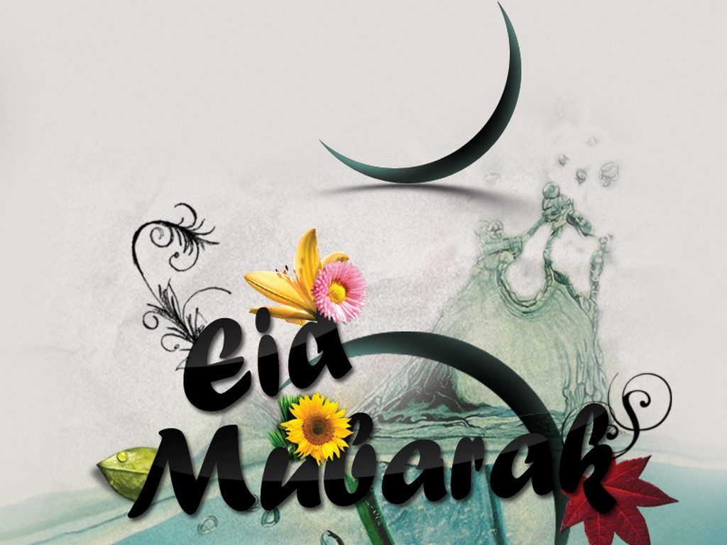 Eid Mubarak 3D Beautiful Wallpaper