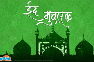 Download Eid Mubarak Hd Art 1080p Wallpaper Free Wallpaper on dailyhdwallpaper.com