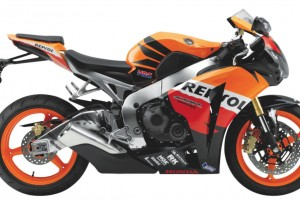 Download Honda Repsol CBR1000 Rr HD Wallpaper Free Wallpaper on dailyhdwallpaper.com